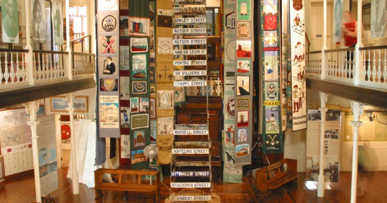 Cape Town: Das District Six Museum